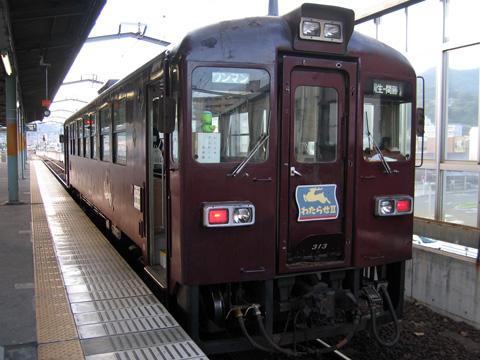 20070916_watetsu_wa_89_310-01.jpg
