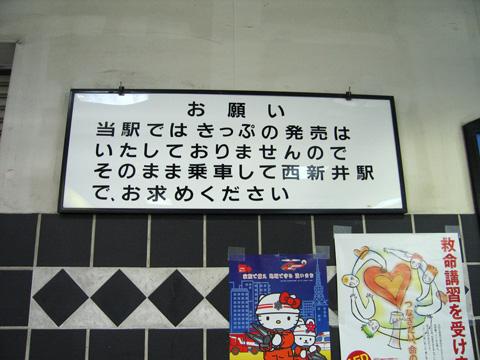 20070917_daishimae-06.jpg