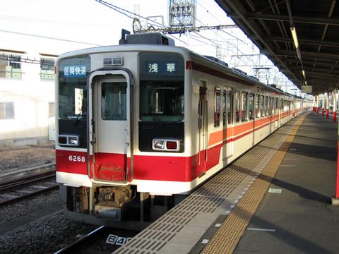20070917_tobu_6050-02.jpg