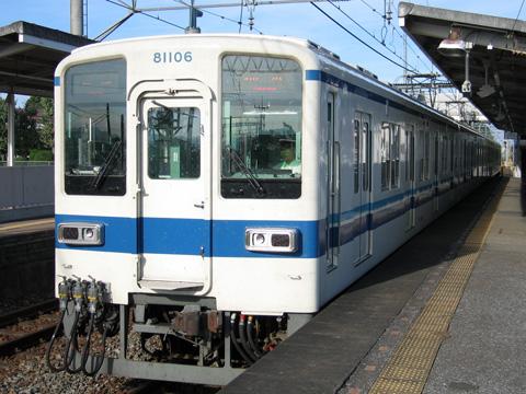 20070917_tobu_8000-02.jpg