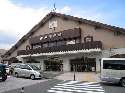 20070917_tobu_nikko-01.jpg