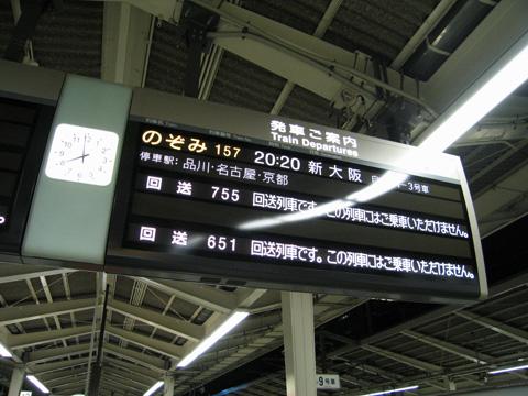20070917_tokyo-01.jpg