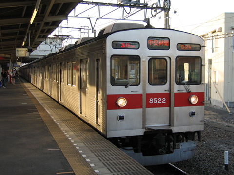 20070917_tokyu_8500-01.jpg