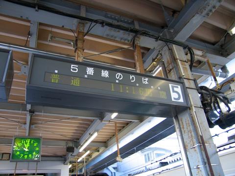 20071006_akita-03.jpg