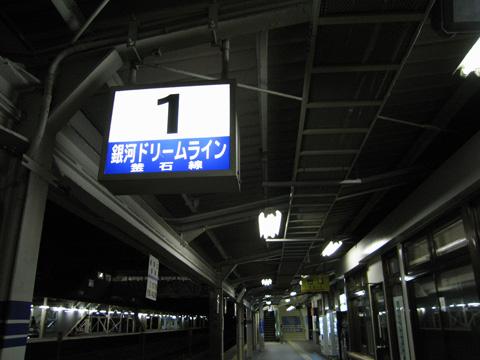 20071006_hanamaki-03.jpg