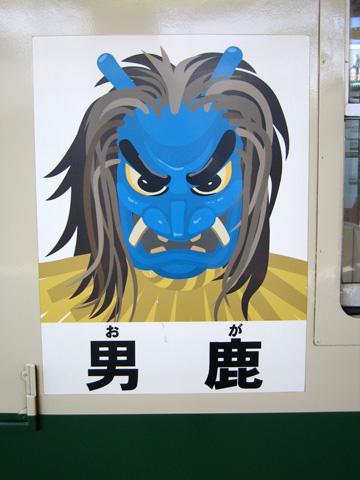 20071006_oga_line-02.jpg