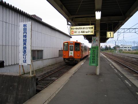 20071007_takanosu-04.jpg