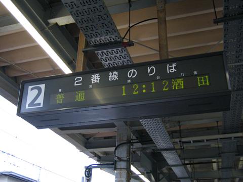 20071008_akita-01.jpg