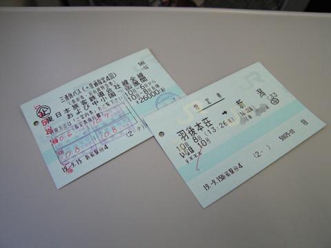 20071008_inaho10-01.jpg