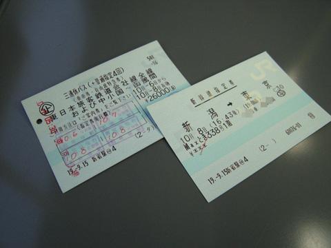 20071008_max_toki338-02.jpg