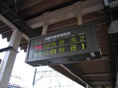 20071008_ugohonjo-05.jpg