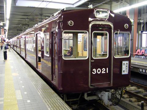 20071013_hankyu_3000-01.jpg