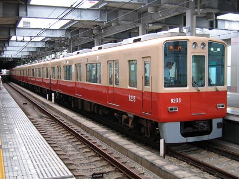 20071013_hanshin_8000-01.jpg
