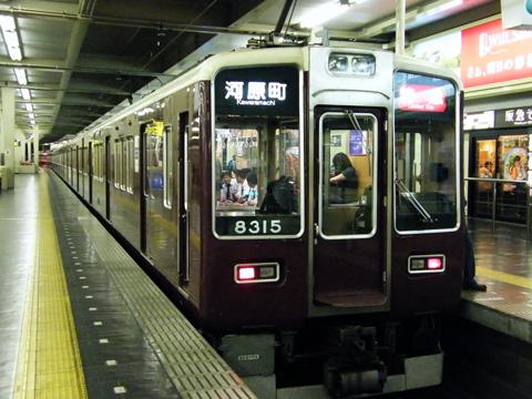 20071014_hankyu_8300-01.jpg
