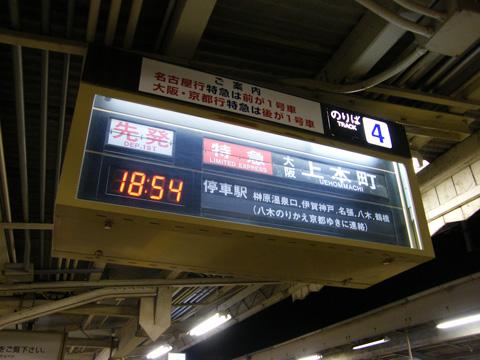 20071020_isenakagawa-01.jpg