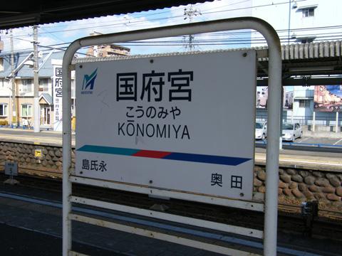20071020_kounomiya-01.jpg