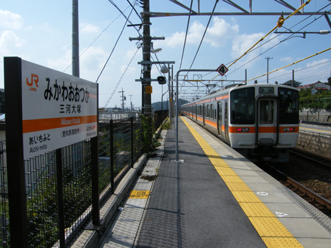 20071020_mikawaotsuka-03.jpg