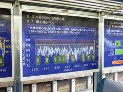 20071020_tennji-02.jpg