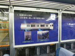 20071020_tennji-10.jpg