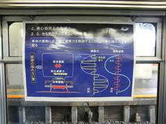 20071020_tennji-12.jpg