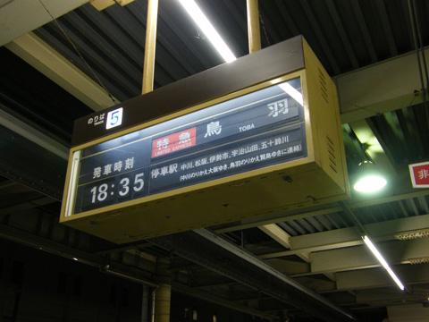 20071020_tsu-03.jpg