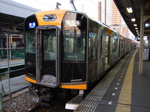 20071021_hanshin_1000-03.jpg