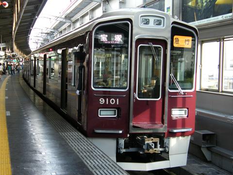 20071027_hankyu_9000-01.jpg