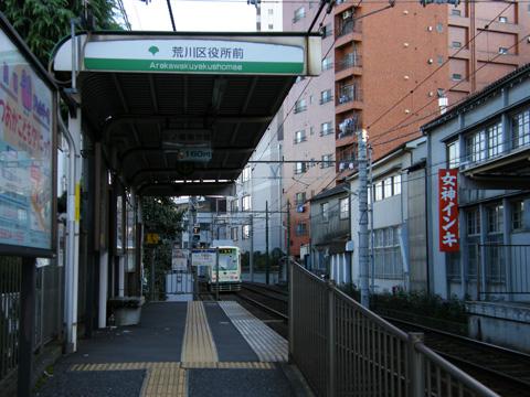 20071028_arakawakuyakushomae-01.jpg