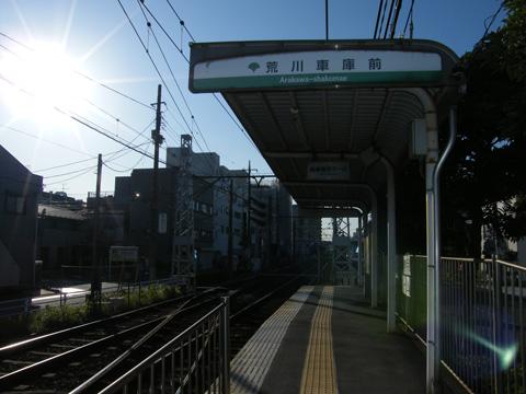 20071028_arakawashokomae-01.jpg