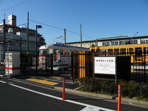 20071028_arakawashokomae-04.jpg
