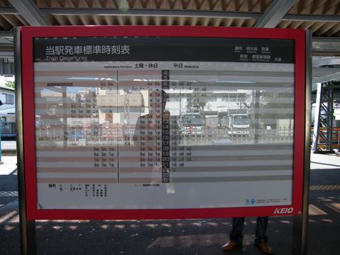 20071028_fuchukeibajoseimonmae-04.jpg