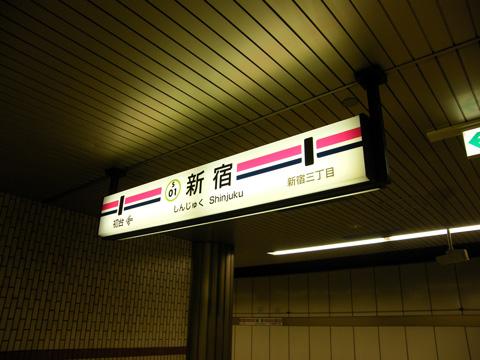 20071028_shinjuku-01.jpg
