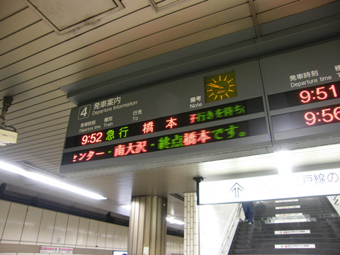 20071028_shinjuku-03.jpg