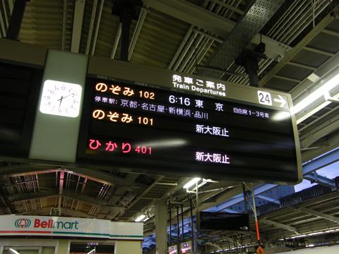 20071028_shinosaka-01.jpg