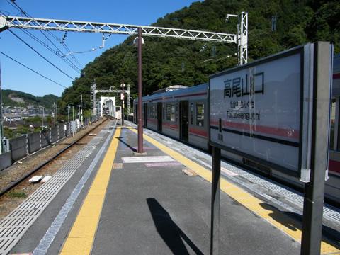 20071028_takaosanguchi-02.jpg