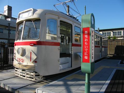 20071028_toden_5500-01.jpg