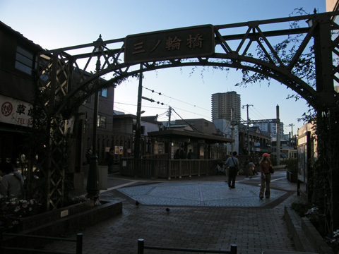 20071028_toden_minowabashi-01.jpg