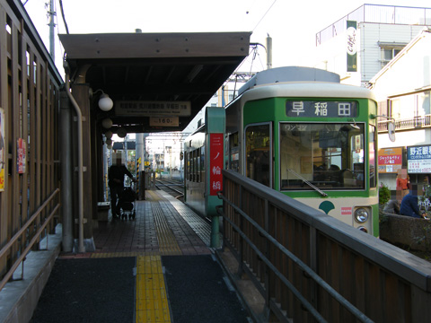 20071028_toden_minowabashi-05.jpg
