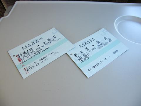 20071103_hikari361-01.jpg