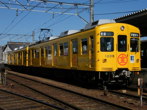 20071103_kotoden_1200-04.jpg