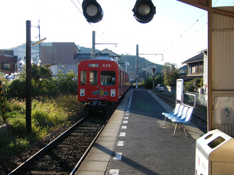 20071103_kotodenshido-03.jpg