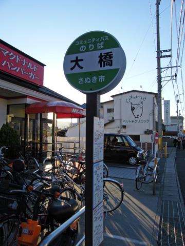 20071103_ohashi-01.jpg