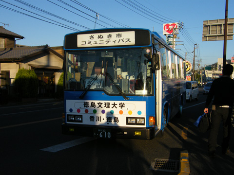 20071103_okawabus-01.jpg