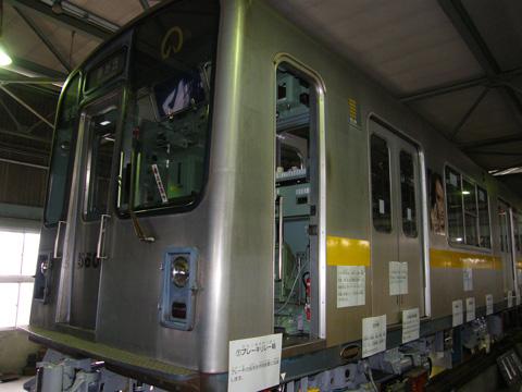 20071111_nagoya_city_5000-01.jpg