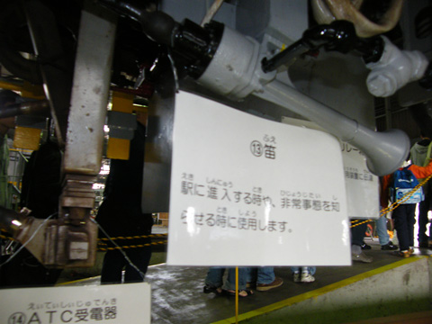20071111_nagoya_city_5000-06.jpg