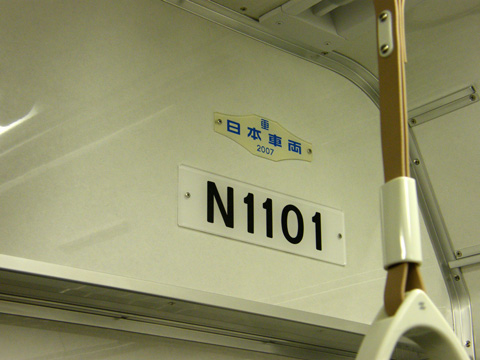 20071111_nagoya_city_n1000-06.jpg