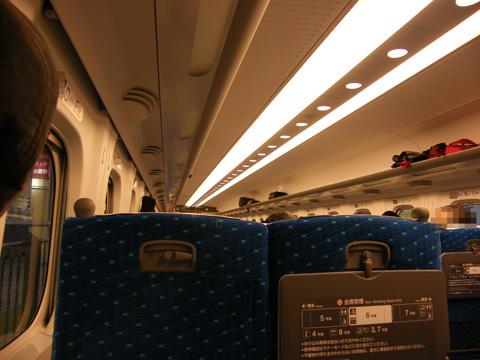 20071111_nozomi110-01.jpg