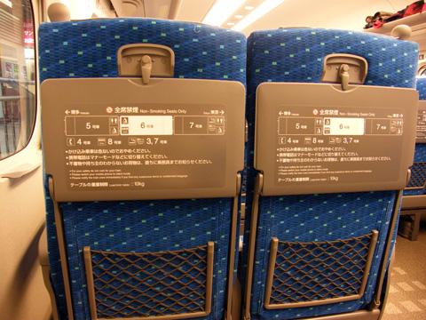 20071111_nozomi110-06.jpg