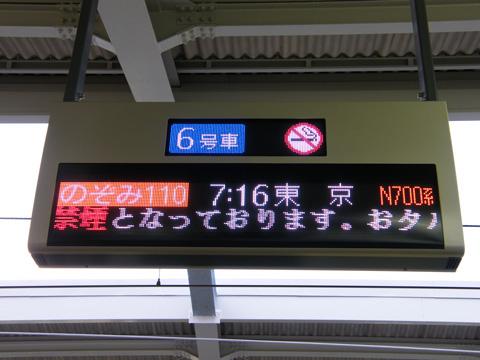20071111_shinosaka-02.jpg