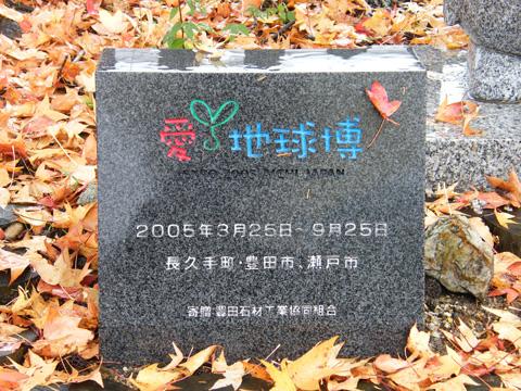 20071111_yakusa-02.jpg
